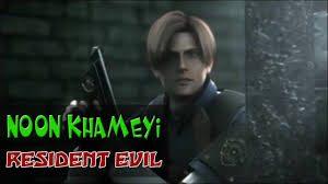 Resident Evil 2 – Noon Khameyi